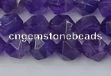 CNA758 15.5 inches 8mm faceted nuggets amethyst beads wholesale