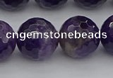 CNA918 15.5 inches 16mm faceted round natural amethyst beads
