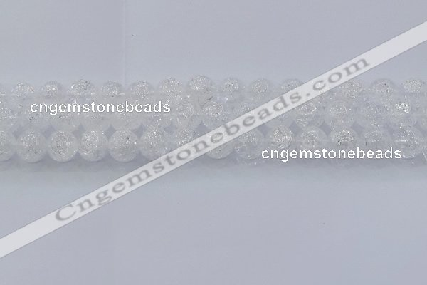 CNC553 15.5 inches 10mm round natural crackle white crystal beads