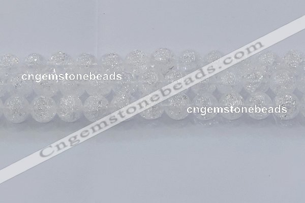 CNC556 15.5 inches 16mm round natural crackle white crystal beads