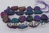 CNG3286 25*30mm - 28*45mm freeform plated druzy agate beads
