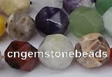 CNG6055 15.5 inches 12mm faceted nuggets mixed gemstone beads