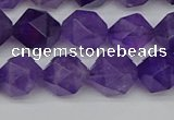 CNG7222 15.5 inches 10mm faceted nuggets amethyst gemstone beads