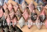 CNG8640 13*20mm - 15*25mm faceted freeform rhodonite beads
