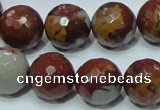 CNJ19 15.5 inches 16mm faceted round natural noreena jasper beads
