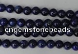CNL402 15.5 inches 6mm round natural lapis lazuli gemstone beads