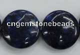 CNL929 15.5 inches 25mm flat round natural lapis lazuli gemstone beads