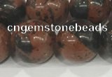 COB755 15.5 inches 14mm round mahogany obsidian beads wholesale