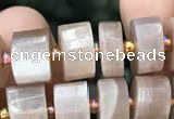 CRB2087 15.5 inches 11mm - 12mm faceted tyre orange moonstone beads