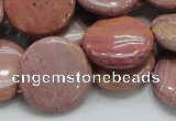 CRC74 15.5 inches 20mm flat round rhodochrosite gemstone beads