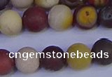 CRO1004 15.5 inches 12mm round matte mookaite gemstone beads
