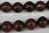 CRO347 15.5 inches 12mm round mahogany obsidian beads wholesale