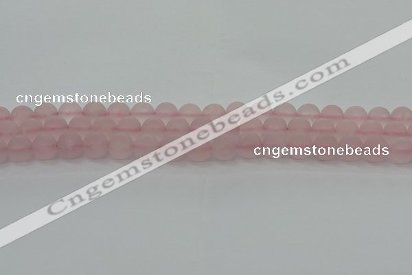 CRQ222 15.5 inches 8mm round matte rose quartz gemstone beads