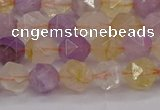 CRU772 15.5 inches 8mm faceted nuggets lavender amethyst & citrine beads