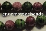 CRZ357 15.5 inches 13mm faceted round natural ruby zoisite beads