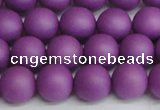 CSB1417 15.5 inches 8mm matte round shell pearl beads wholesale