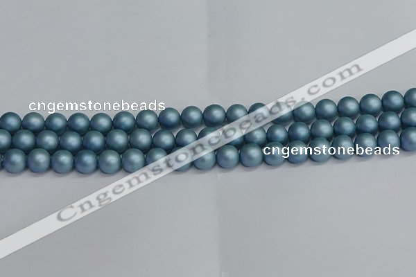 CSB1712 15.5 inches 8mm round matte shell pearl beads wholesale