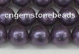 CSB2271 15.5 inches 6mm round wrinkled shell pearl beads wholesale