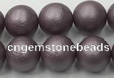 CSB2443 15.5 inches 10mm round matte wrinkled shell pearl beads