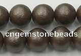 CSB2512 15.5 inches 8mm round matte wrinkled shell pearl beads
