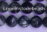 CSH211 15.5 inches 6.8mm - 7mm round natural seraphinite beads
