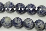 CSO305 15.5 inches 14mm faceted round Brazilian sodalite beads