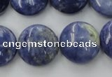 CSO380 15.5 inches 20mm flat round natural sodalite gemstone beads