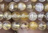CSQ800 15.5 inches 4mm round scenic quartz beads wholesale