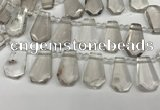 CTD2274 Top drilled 16*28mm - 20*30mm faceted freeform smoky quartz beads