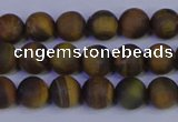 CTE1811 15.5 inches 6mm round matte yellow iron tiger beads