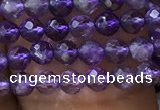 CTG1126 15.5 inches 3mm faceted round tiny amethyst beads
