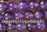 CTG1584 15.5 inches 4mm round amethyst gemstone beads wholesale
