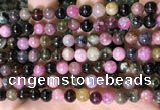 CTO687 15.5 inches 6mm round tourmaline beads wholesale