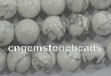 CWB204 15.5 inches 12mm round natural white howlite beads wholesale