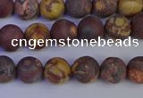 CWJ421 15.5 inches 6mm round matte wood eye jasper beads