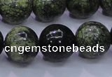 CXJ257 15.5 inches 18mm round Russian New jade beads wholesale